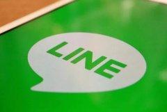 Line从日本金融监管机构获得加密交换许可证