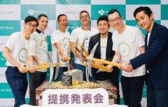 Bitcoin.com宣布与Bit Mining建立合作伙伴关系