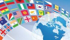 10个国家如何应对Facebook的Libra加密货