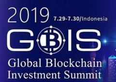 全球区块链投资峰会(GBIS)即将在印度尼西亚召开