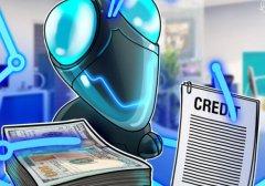 韩国新韩银行开发区块链股票借贷系