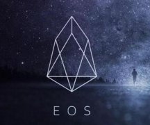 什么是EOS?