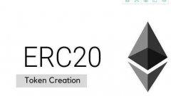 什么是ERC-20以及它对以太坊意味着什么?