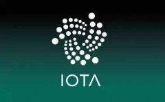 IOTA定义
