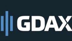 GDAX定义