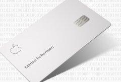 高盛支持的Apple Card限制购买加密货币
