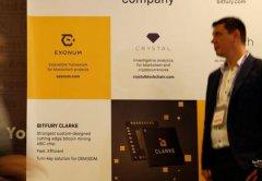 欧洲区块链公司Bitfury推出人工智能装置