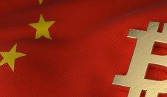 中国的区块链优势:美国可以追赶吗