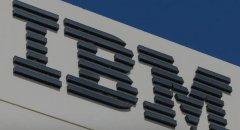 IBM区块链专利数量在一年内激增300%
