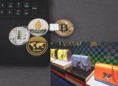 区块链技术如何帮助评估奢侈品