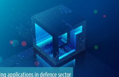 区块链在国防领域具有广阔的应用前景