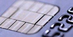BC卡使用KT区块链技术来结算奖励积分