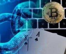 区块链及其在线赌博网站的优势