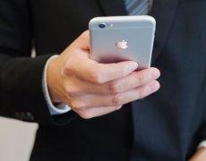Apple:iphone 2020采用区块链技术