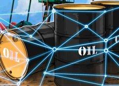 壳牌和中化集团讨论原油区块链平台