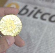 区块链技术如何使比特币安全透明
