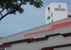 新加坡的义安理工学院发行区块链文凭
