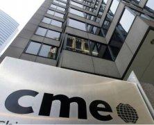 2019年CME可能会推出比特币期权
