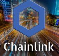什么是Chainlink?
