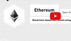 什么是以太坊-Ethereum?