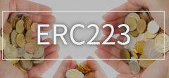 ERC223试图解决ERC20汇款失败的问题