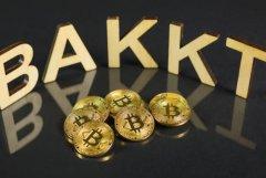 Bakkt宣布比特币期货交易的可选产品