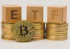 什么是比特币交易所交易基金(ETF)?