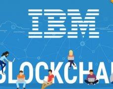 IBM在Stellar平台上测试自己的稳定币