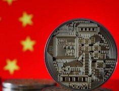 数字货币:中国如何争取全球领先者角色