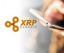 XRP Classic :Ripple的ICO诈骗?