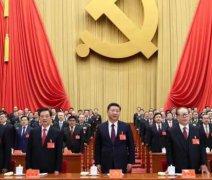 从密码法看中国对区块链的态度