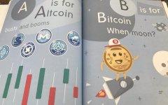 B is for Bitcoin  加拿大少年出版区块链识字书爆红