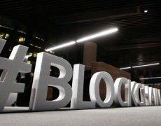 中美科技战的新战场:区块链