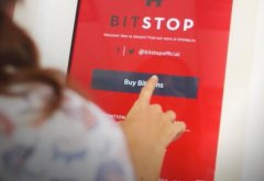 比特币ATM公司于美国Simon Malls安装多台比特币ATM