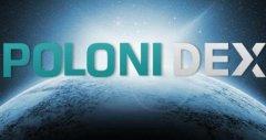 Poloniex收购了TRON生态系中最大的DEX TRXMarket