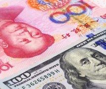 中国外管局设跨境区块链平台8个月处理逾80亿美元交