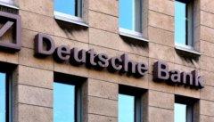 德意志银行最新研究:2030年数字货币将取代法定货币