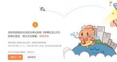 Ban不见!何一与孙宇晨微博惊传因不明原因遭封锁