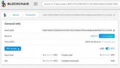 如何查询数字货币交易:区块链浏览器介绍