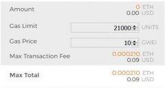 什么是ETH Gas 矿工费?