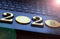 数字货币产业2020年展望:掌握10大必看趋势