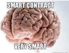 浅谈智能合约,到底哪里智能,又哪里合约?
