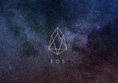 EOS 最新发展状况(2019.03)