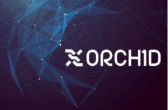 Orchid Protocol兰花协议上线,终结网络