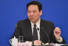 中国央行副行长:全球稳定币冲击国家货币主权将替代现行货币
