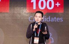 孙宇晨回应迪士尼TRON商标争议:不影响核心商标的使用