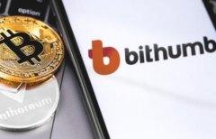 受监管限制Bithumb Global将注销中国运营公司