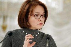 俄罗斯央行总裁:正在监理沙盒内测试多种稳定币