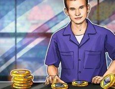 随着2500万美元ETH流入交易所,人们担心V神出售9万枚ETH