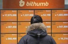 韩国税局拟向Bithumb交易所扣缴7千万美元税款